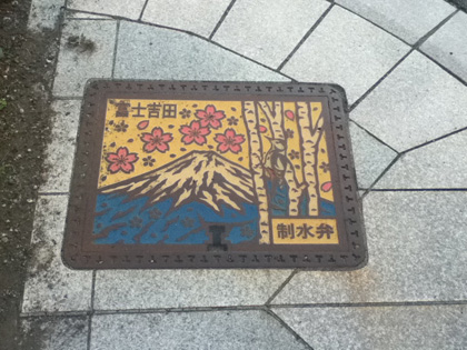 Manhole cover in Fujiyoshida
