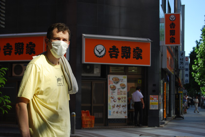 Tokyo dust mask